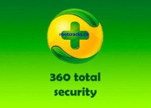 360 Total Security 10.8.0.1132 Premium Crack & License Key Free 2020